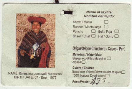 Cusco Weaver