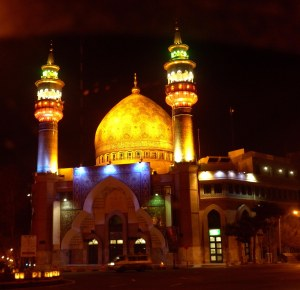 16 Mosque