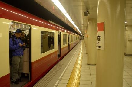 403 Metro