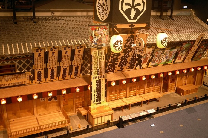 414 Kabuki Theater
