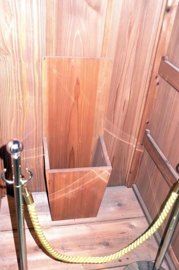 449 Urinal