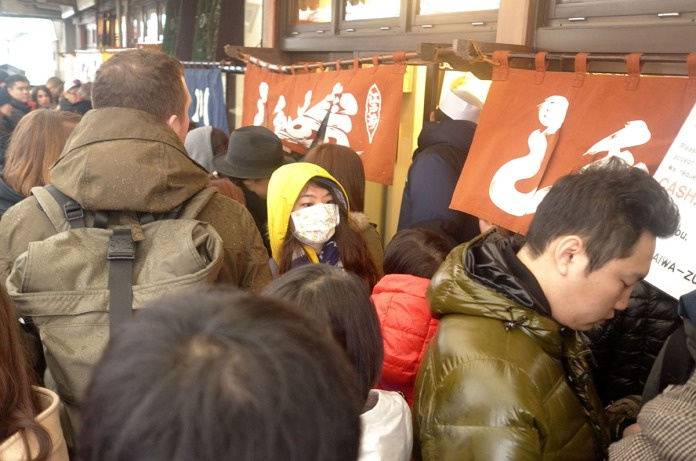 452 Daiwa Line