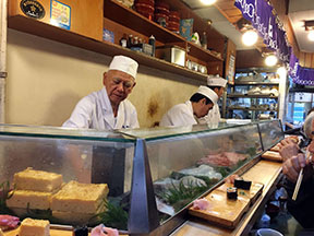 453 Daiwa Sushi